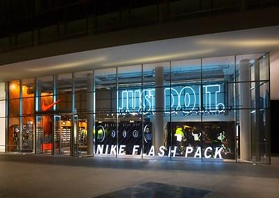 reputable site 242b5 12cb8 Apre Nike Milano, lo store più grande d Italia