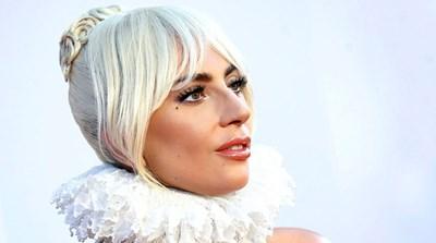 Lady Gaga b1204eb037c