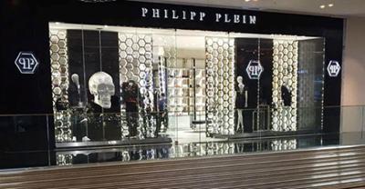super popular c2b6f c95ad Philipp Plein apre a Bangkok - MFFashion.com